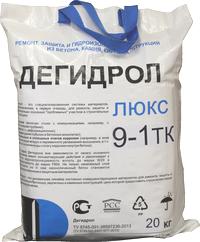 Дегидрол марки 9-1 тк